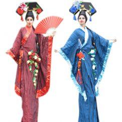 Chinese Stilt Characters V2